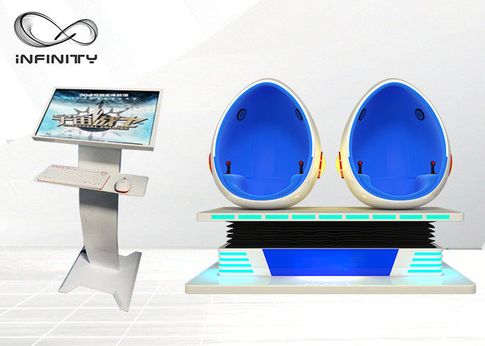9D Egg Chair Cinema with Interactive Game 9d virtual reality  Movie Machine for Shopping Mall Use